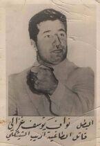 Nawaf in 1964