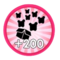 200 Pets Space Gamepass