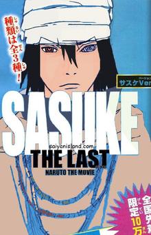 SasukeProjectTheLast-1