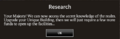 Access-to-research-msg.PNG