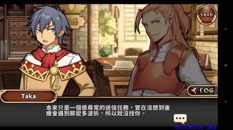唐納修 - 入手劇情 02