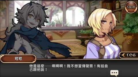 伊薩奇-02你跟他說我不想跟他講話