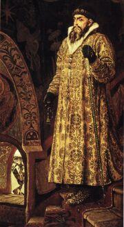 Ivan the Terrible Vasnetsov