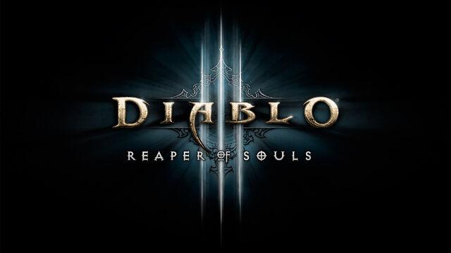File:Diablo-iii-reaper-of-souls-logo-1-.jpg