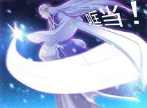 Chen Fan Immortal Sovereign Form 3