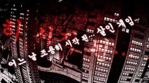 Artlim-kor-PV-ReBIRTH-manga
