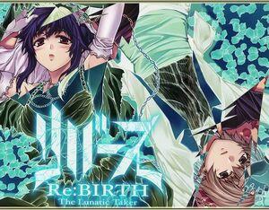 Rebirth-the-lunatic-taker