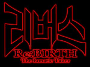 Rebirth-the-lunatic-taker-korean-logo