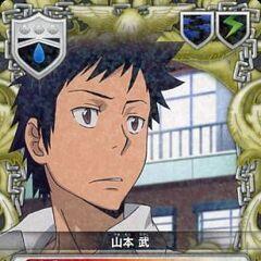 041/01C Takeshi Yamamoto