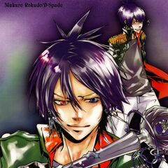 Mukuro & Daemon