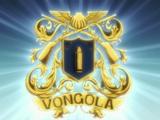Вонгола