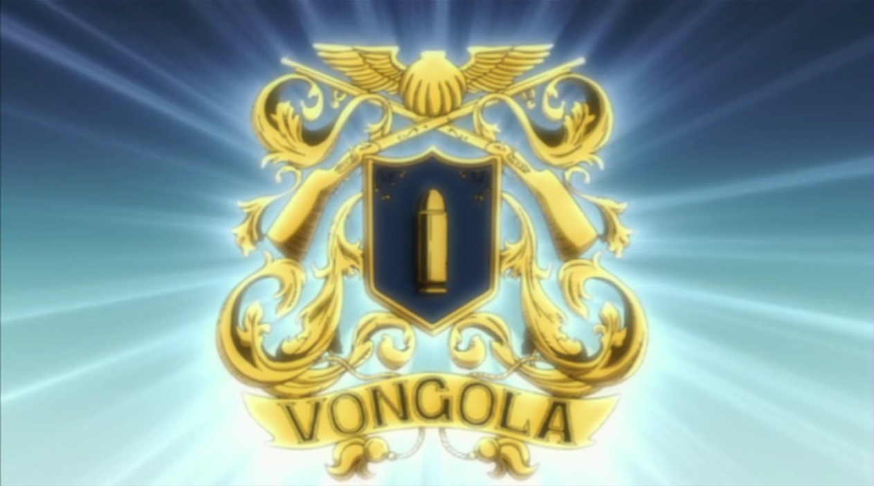Vongola bosses reborn wiki fandom powered by wikia vongola crest buycottarizona Gallery