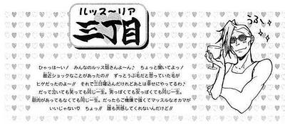 Vol 24 Lussuria san-chome 1