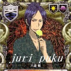 053/03R Mukuro Rokudo