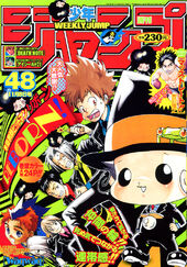 Shonen Jump 2004 Issue 48