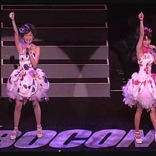 Yoshida in Rebocon 3.