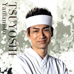 YoshihisaIshida as <a href=