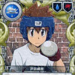 030/01R Tsunayoshi Sawada