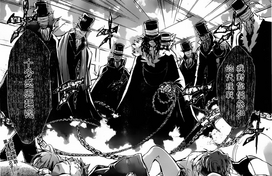 Vindice defeat Team Skull