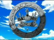 Vongola Emblem