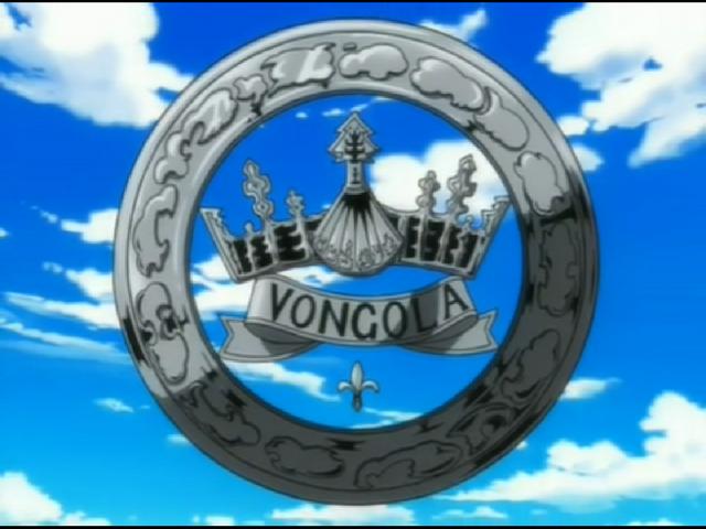 File:Vongola Emblem.PNG