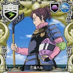 073/01C Haru Miura