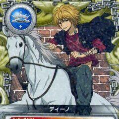 063/01R Dino