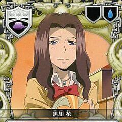 092/01C Hana Kurokawa