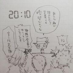 20:10