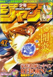 Shonen Jump 2008 Issue 47