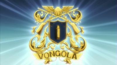 400px-Vongola Crest