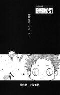 Dangerous Boy Mitsu... cover