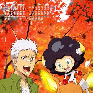 September/October: Ryohei Sugagawa & Lambo