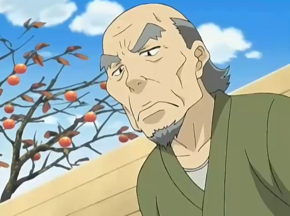 Anciano anime