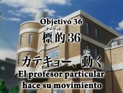 Episodio 36