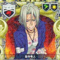 027/04R Hayato Gokudera