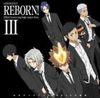 Reborn II Album Art