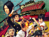 Katekyo Hitman Reborn! the STAGE