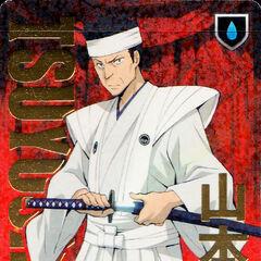 041/03R Tsuyoshi Yamamoto