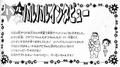 Vol 34 haruharu interview 1.png