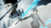Cambio Forma Cuatro Espadas Irregulares de Ugetsu Asari