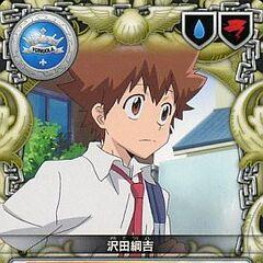 031-01C Tsunayoshi Sawada