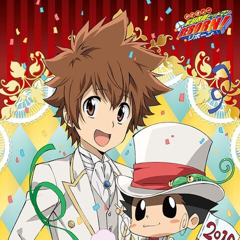Cover: Tsuna & Reborn