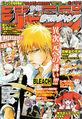 Akamaru Jump SPRING 2009 issue.jpg