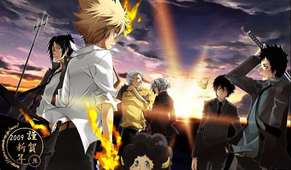Katekyo Hitman Reborn Wallpaper HQ