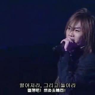 Iida singing Kufufu no Fu - Boku to Keiyaku.