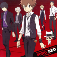 Song red famiglia