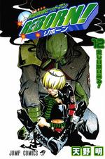 """Volumen 12 """"¡Una batalla intensa llega!"""" (Objetivos 099-107)"""