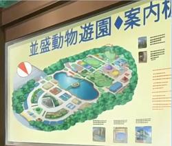 Mapa del zoológico