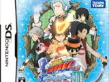 Katekyō Hitman Reborn! DS Fate of Heat III - Yuki no Shugosha Raishuu!